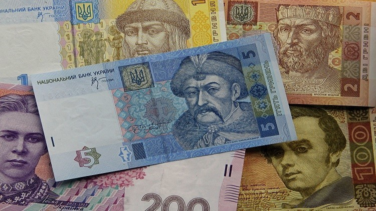 البنك الدولي يمنح أوكرانيا قرضا بـ 150 مليون دولار