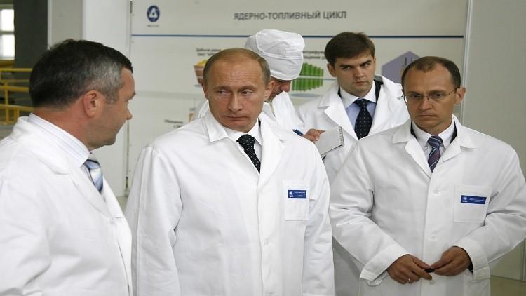 بوتين: سنوظف 22 مليار دولار في محطة