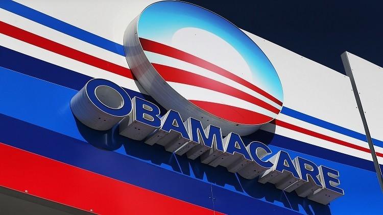 النواب الأمريكي يصوت على سحب قانون أوباما كير اليوم