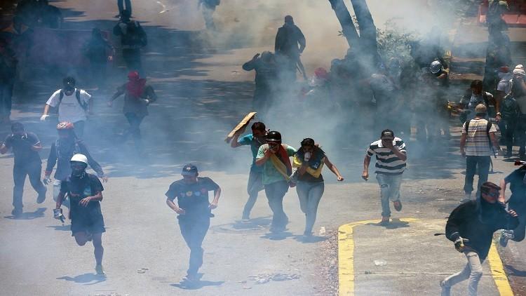 دول أمريكا الجنوبية تدين العنف في فنزويلا بعد مصرع 35 محتجا