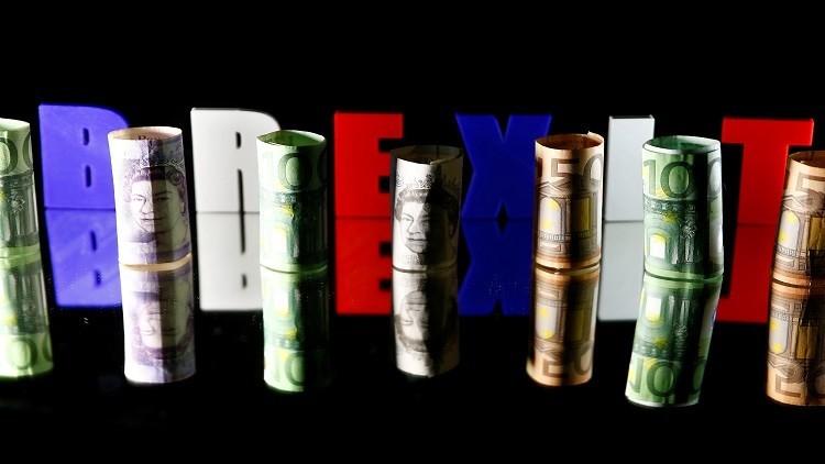 مصرف: لندن قد تتراجع كمركز مالي جراء