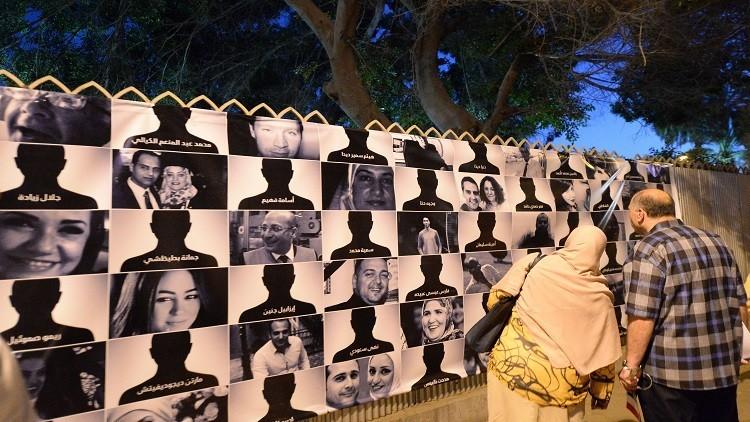 صور لعدد من ضحايا رحلة مصر للطيران رقم