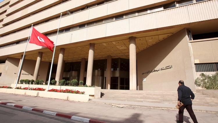 وزير سابق يحمل المركزي التونسي مسؤولية تدهور الدينار