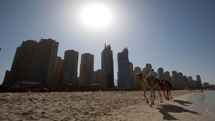 دبي تسدد صكوكا بـ 600 مليون دولار