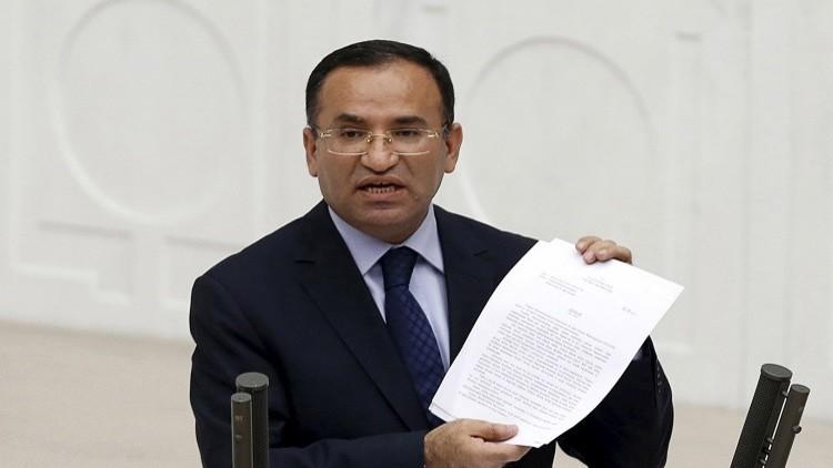 وزير العدل التركي في أمريكا  لبحث إمكانية تسلم غولن