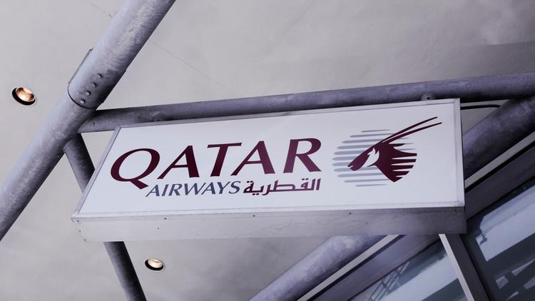 الخطوط الجوية القطرية ترعى بطولات الفيفا