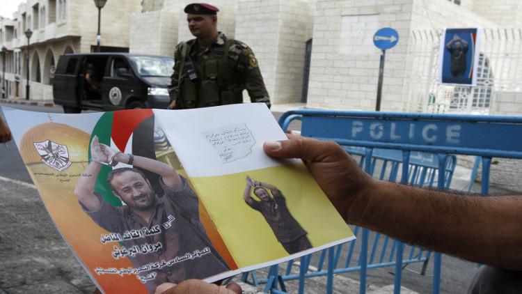 الفلسطينيون يعتبرون الشريط المسرب حول البرغوثي
