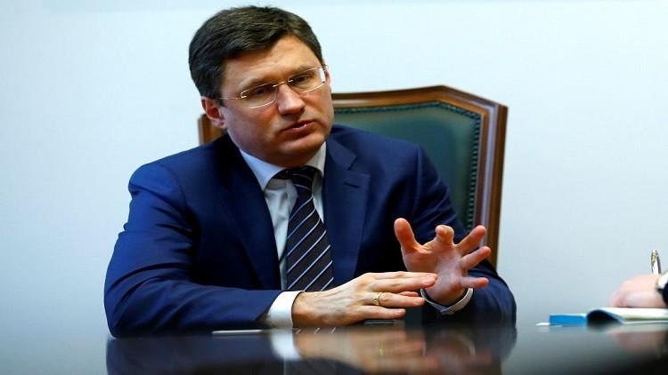 نوفاك: روسيا تؤيد تمديد اتفاق فيينا وتراه