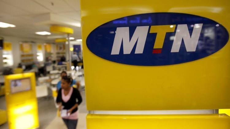 شركة (MTN)  تصل إلى إيران