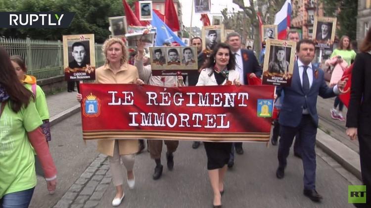 مسيرة فوج الخالدين في ستراسبورغ الفرنسية