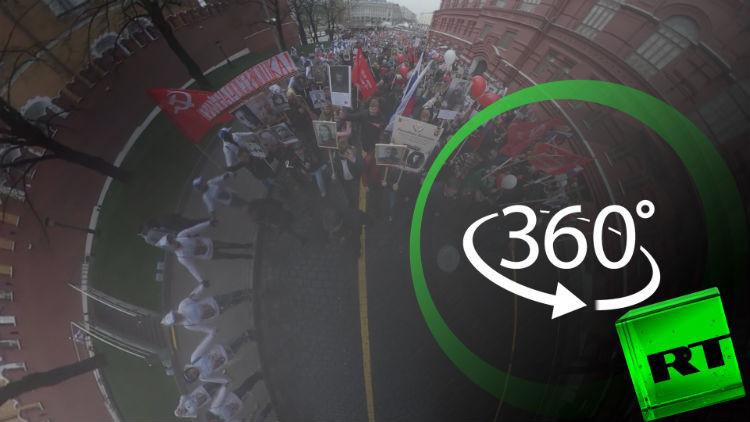 بتقنية 360.. مسيرة