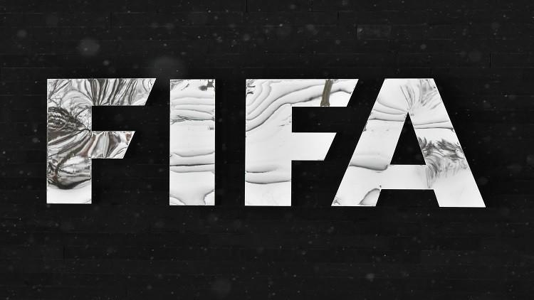 رسميا.. الفيفا يرفع الحظر عن المباريات الودية الدولية في العراق
