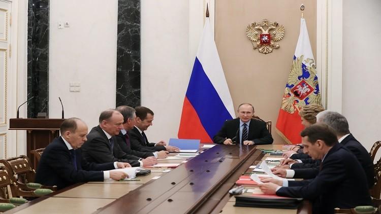 موسكو تطلق استراتيجية