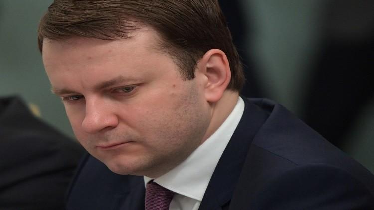 قطيعة وشيكة بين روسيا والبنك الأوروبي