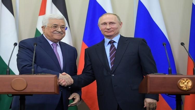 بوتين يعلن منح فلسطين مزايا تجارية تفضيلية مع الاتحاد الأورآسي