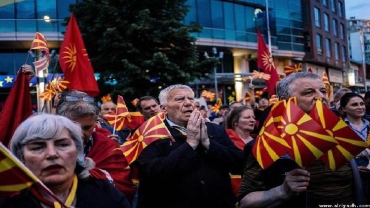 روسيا والغرب يذهبان إلى المتاريس في مقدونيا