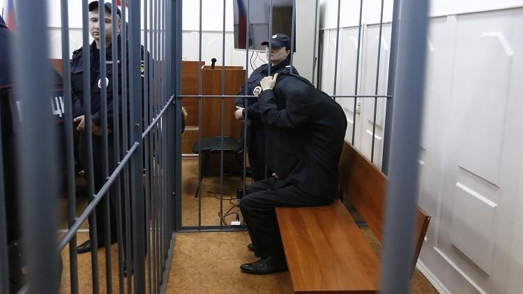 اعتقال متورط آخر في تفجيرات مترو بطرسبورغ