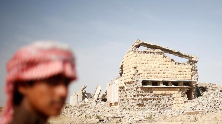 مقتل أسرة من 3 أفراد جنوب الموصل