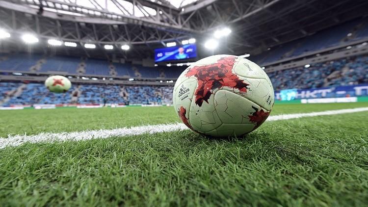 الفيفا يسمح بإجراء مباريات كأس القارات على ملعب بطرسبورغ