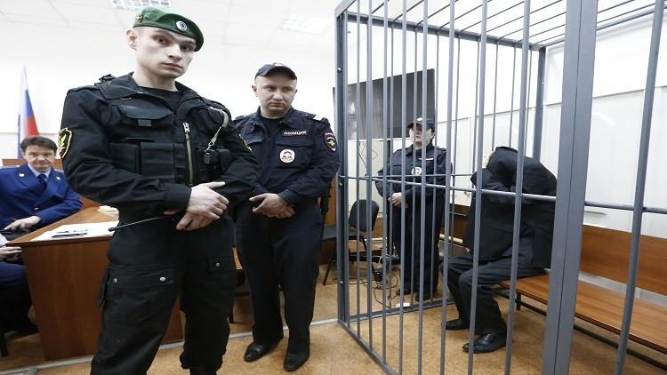 الأمن الروسي يعثر على دليل إدانة متهم بتفجير مترو بطرسبورغ