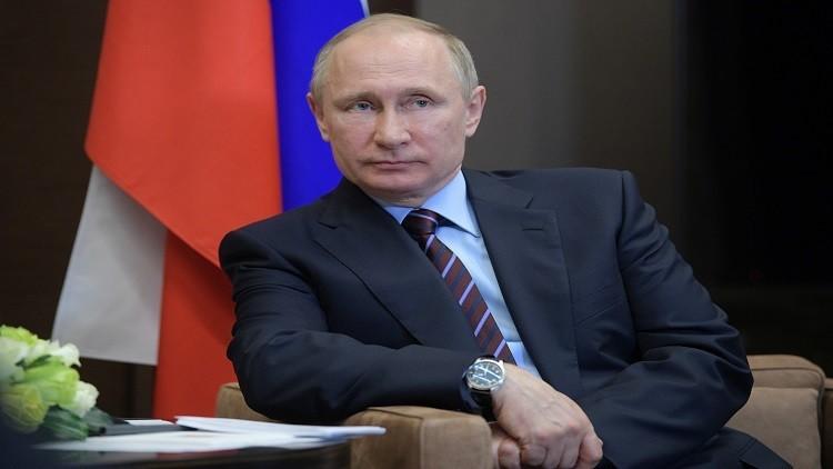 برنامج بوتين  في منتدى