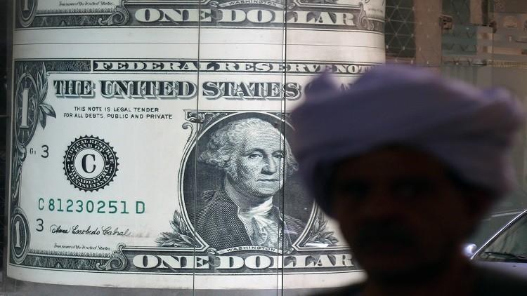 صندوق النقد يثني على الإصلاحات المصرية ويمنحها شريحة قرض