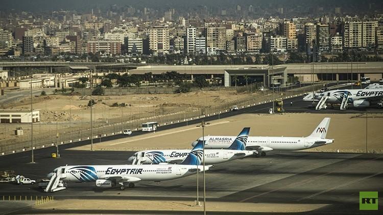 مصر ترفض وجود أمنيين روس في مطاراتها
