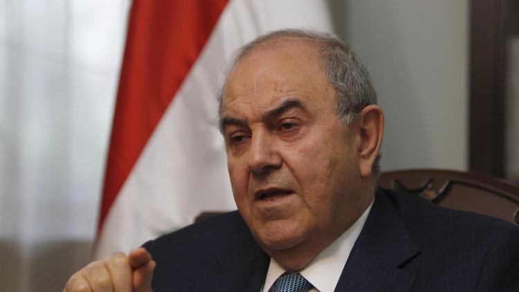 علاوي يدعو إلى مؤتمر مع دول الجوار لحل مشاكل العراق
