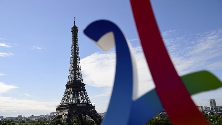 لجنة التقييم الأولمبية تبدأ زيارتها للعاصمة الفرنسية