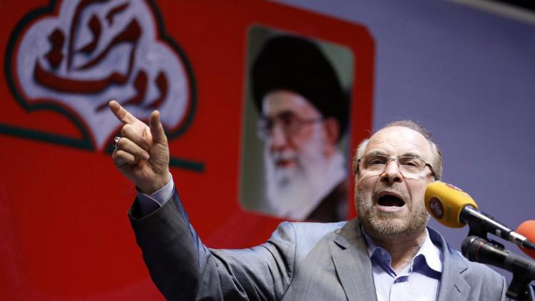 عمدة طهران ينسحب من سباق انتخابات الرئاسة في إيران لصالح إبراهيم رئيسي