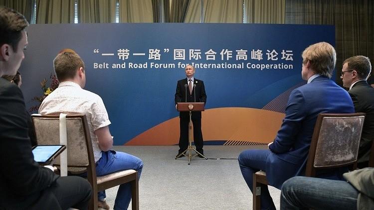 أبرز تصريحات بوتين أمام الصحفيين في الصين