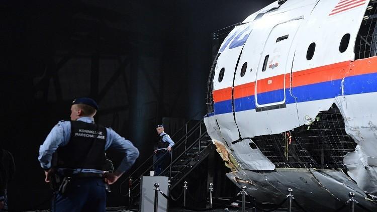هولندا تطلب مساعدة روسيا بشأن كارثة البوينغ فوق دونباس