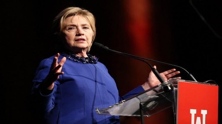 هيلاري كلينتون تطلق