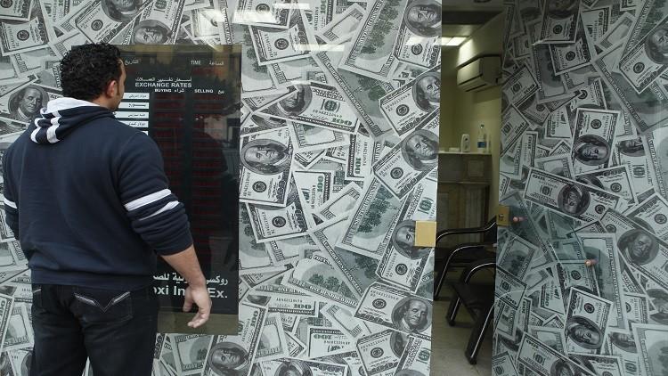 قريبا.. مصر تلغي سقف المئة ألف دولار للحوالات
