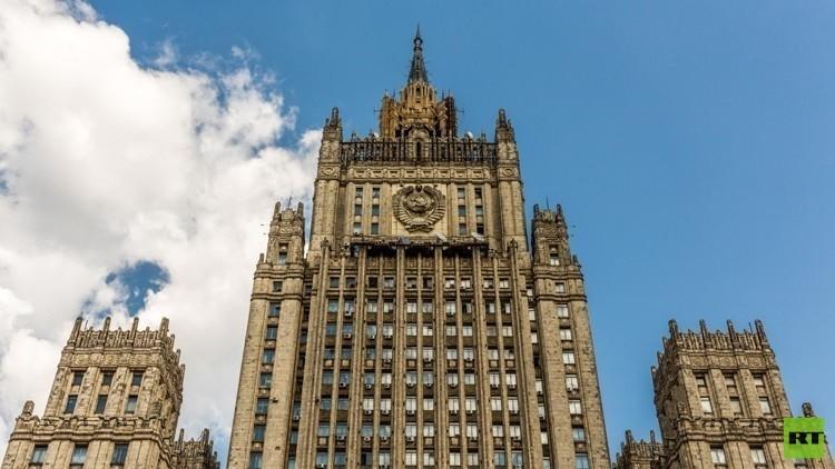 الخارجية الروسية ترد على العقوبات الأوكرانية الأخيرة