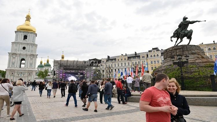 الاتحاد الدولي للصحفيين ينتقد حظر كييف للشبكات الروسية