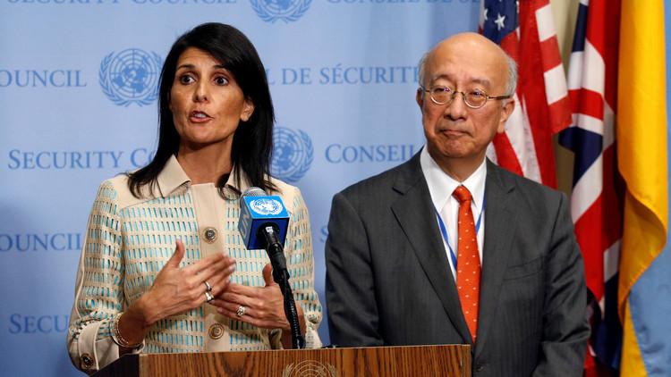 واشنطن تبدي استعدادها للحوار مع بيونغ يانغ