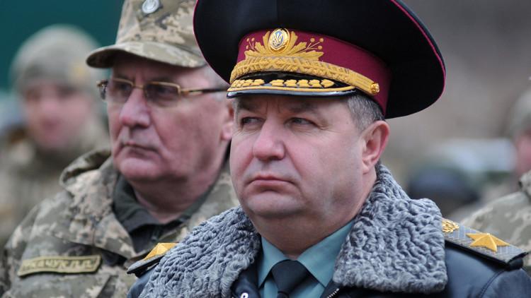 كييف: استعادة الأراضي المنشقة بالقوة لم يعد مطروحا