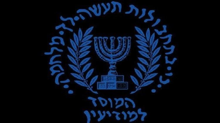 العميل الإسرائيلي في خطر!