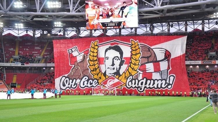 بالصور: جماهير سبارتاك موسكو تحتفل بلقب الدوري