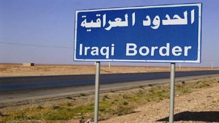 العراق يسيطر على الحدود مع سوريا