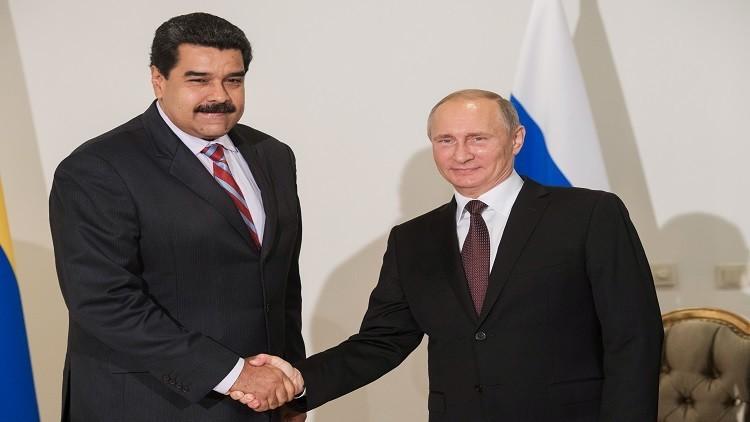 بوتين ومادورو يبحثان سوق النفط