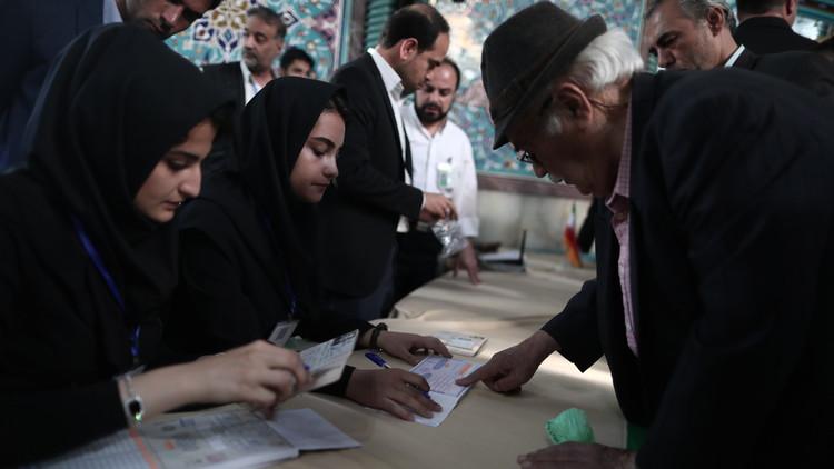 انطلاق الانتخابات الرئاسية في إيران