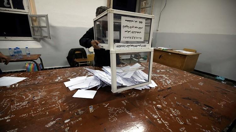 النتائج النهائية للانتخابات الجزائرية تفقد الحزب الحاكم ثلاثة مقاعد