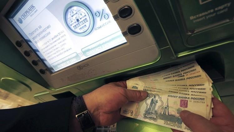 البطاقات المصرفية ستربط روسيا مع إيران