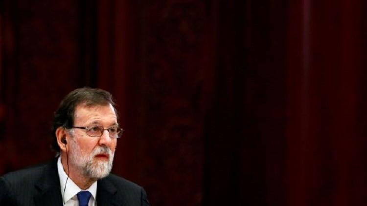 إسبانيا.. حزب