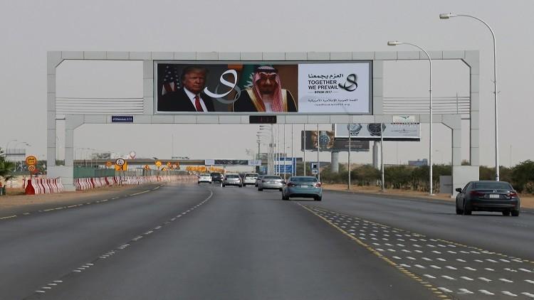 نصف تريليون دولار حجم التجارة بين السعودية والولايات المتحدة في 10 سنوات