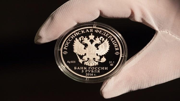 خطة روسية لتنمية الاقتصاد الوطني لغاية 2025