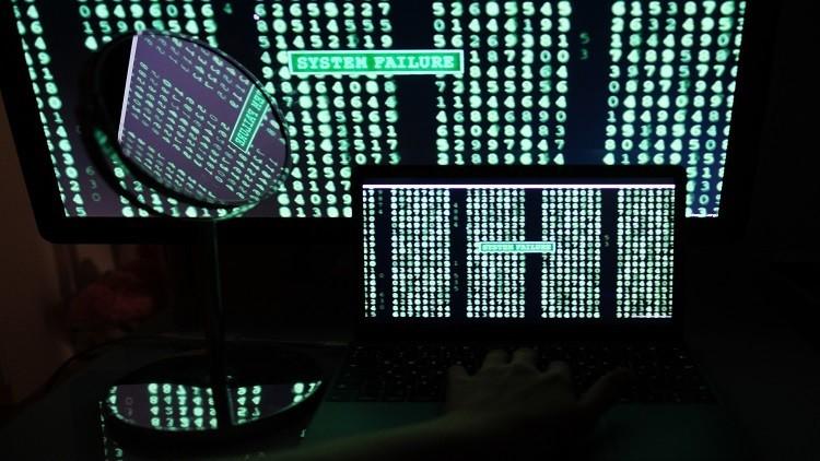 مزاعم بمسؤولية بيونغ يانغ عن الهجمات الإلكترونية في العالم