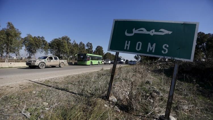 حمص..